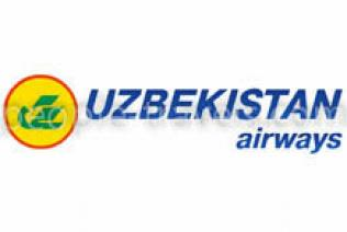 """Uzbekistan Airways"" forbade the transportation of active psychotropic substances by the passengers"