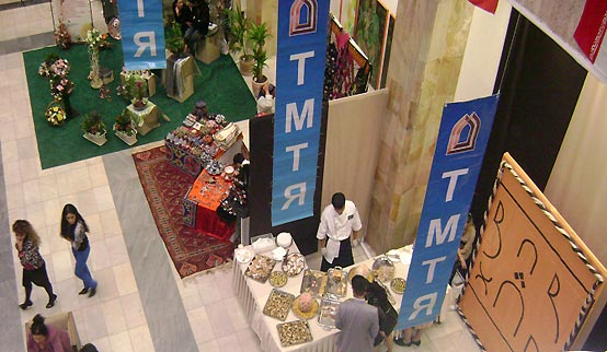 18th Tashkent International Tourism Fair