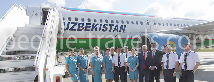 Uzbekistan domestic air tickets