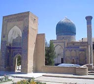 Pearl of Central Asian