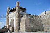 Buchara: die Seele der Reise. Besichtigung der Sehenswürdigkeiten in Usbekistan