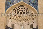 Fotos von Usbekistan- Usbekistan Foto- Galerie